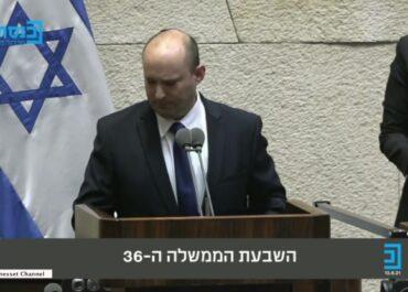 Koniec rządów B. Netanjahu w Izraelu. Nowym premierem został N. Bennett