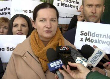 Zawiesiła dyrektora, bo ukarał uczennicę za awatar Strajku Kobiet. Wiceprezydent Łodzi przesłuchiwana w prokuraturze